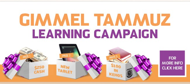 The Winners of the Gimmel Tammuz Campaign