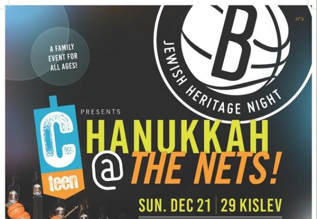 Nets to host Chanukah Jewish Heritage Night @ Barclays Center