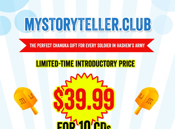 Chayolei Tzivos Hashem launches new site – mystoryteller.club