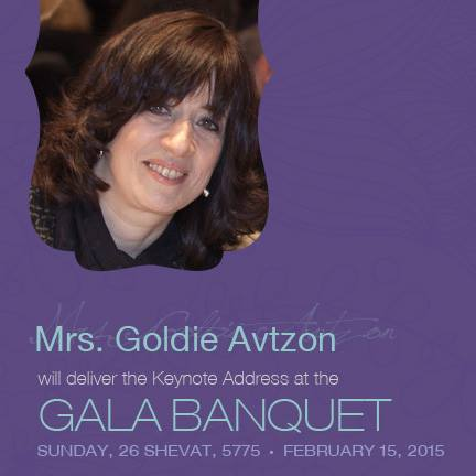 Kinus Banquet Keynote Speaker: Mrs. Goldie Avtzon