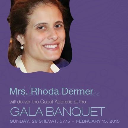 Kinus Banquet Guest Speaker: Mrs. Rhoda Dermer