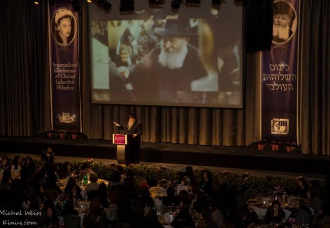 5775 Gala Kinus HaShluchos Banquet