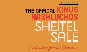 Kinus to Host Sheitel Expo and Sale