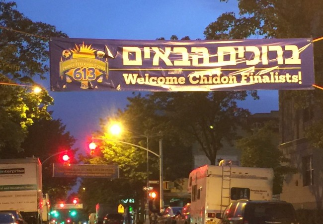 Chidon Finalists Arrive in Crown Heights