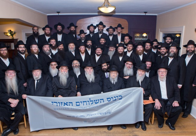 The Western Shluchim Gather in Portland