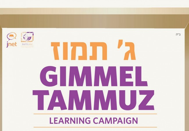 Getting Ready for Gimmel Tammuz with JNet