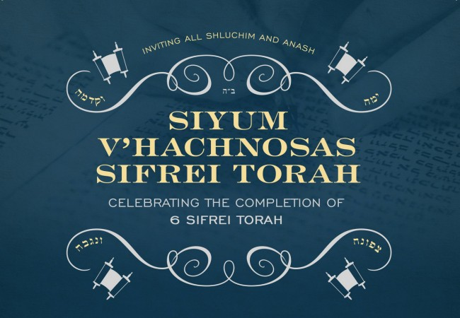 Grand Hachnosas Sifrei Torah Coming Up
