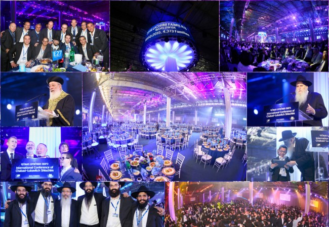 The International Kinus Hashluchim Gala Event