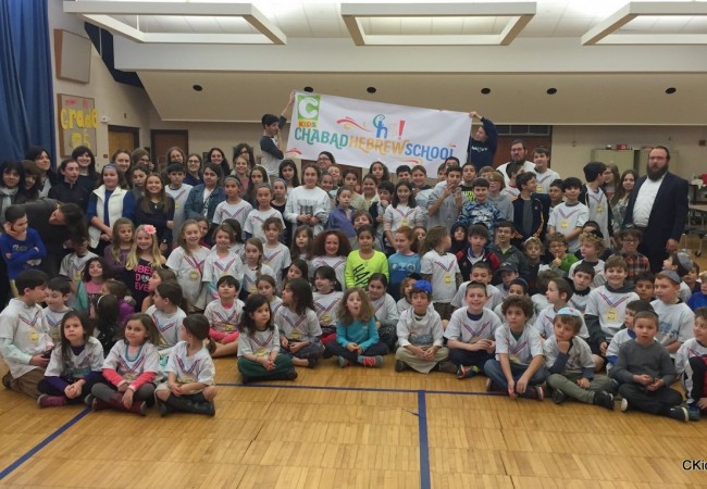 CKids Unites Children Through Regional Shabbatons
