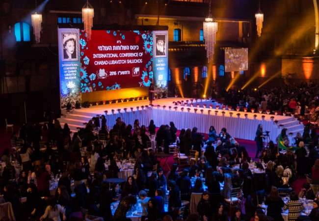 The International Kinus Hashluchus Gala Event