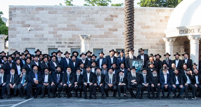 Southern Regional Kinus Hashluchim held in South Broward