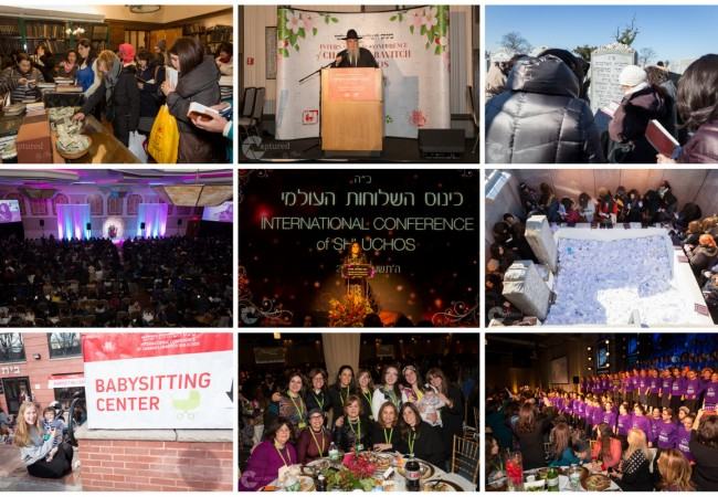 International Kinus Hashluchos 5777-2017 in Photos