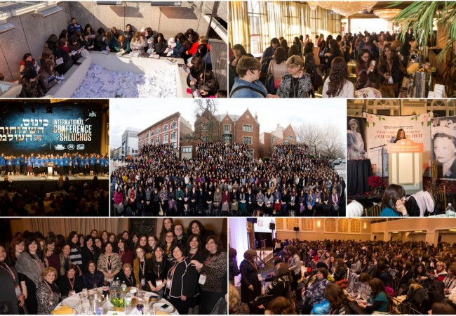International Kinus Hashluchos 5778/2018 in Photos