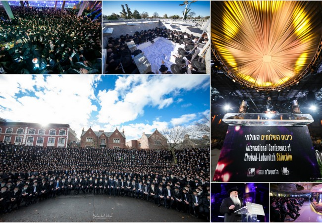 International Kinus Hashluchim 5778/2017 in Photos