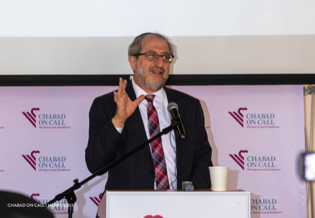 Chabad on Call's Chicken Soup Conference