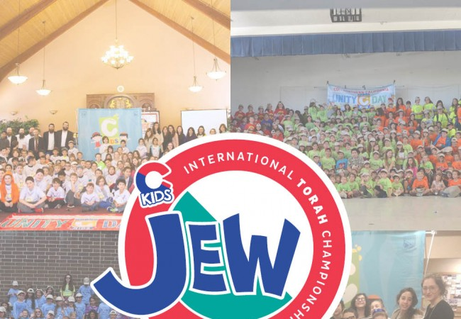 CKids Launches International JewQ Competition