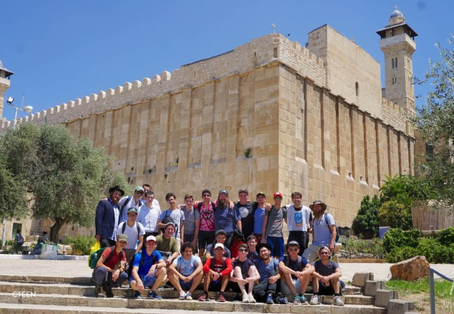 CTeen's 3rd annual Heritag Quest Trip