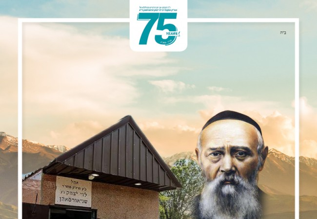Marking the 75th yahrtzeit in Alma Ata