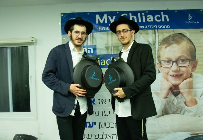 MyShlaich Hebrew Division concludes year