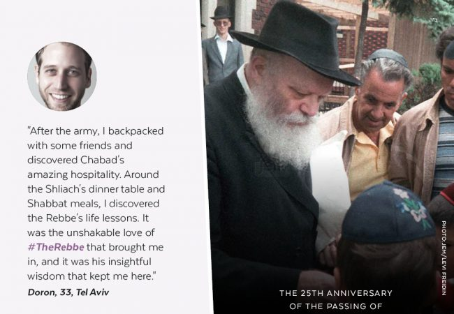 Share how #The Rebbe impacted your life