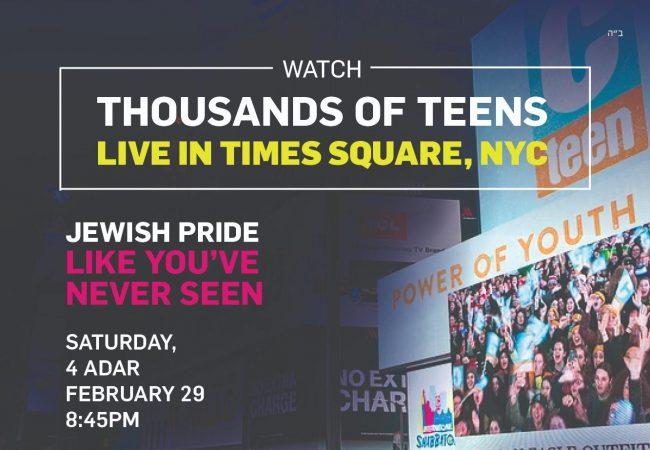 Watch CTeen Live!
