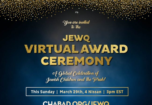 Watch  Live This Sunday: JewQ Award Ceremony