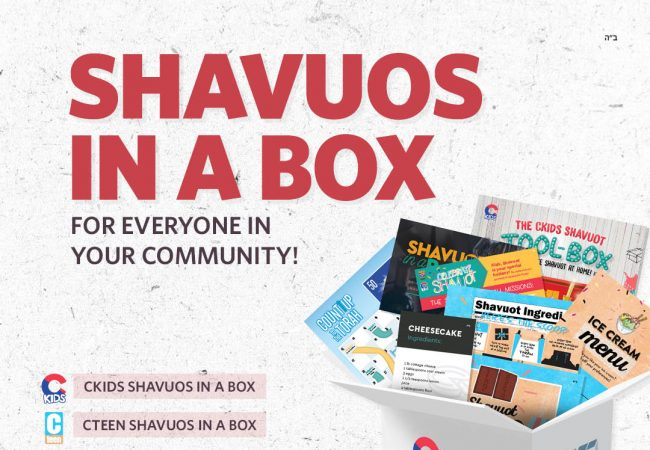 Shluchim Resources: Shavuos in a box for all ages