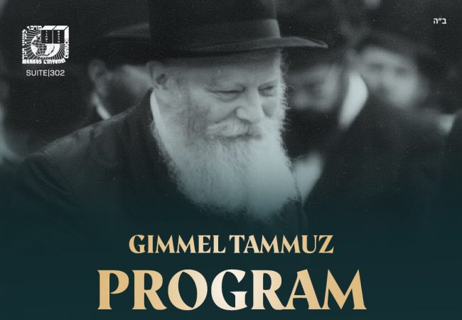 Gimmel Tammuz program at the Ohel for Anash and Shluchim