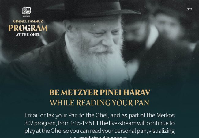 1:15-1:45pm: Be Metzyer Pinei Harav while reading your pan.