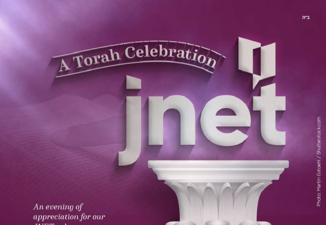 JNet Invites Community to 'A Torah Celebration'