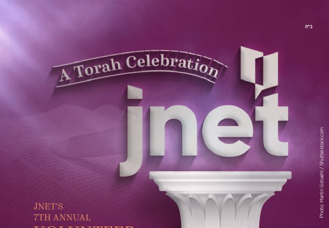LIVE at 8pm: JNet Torah Celebration