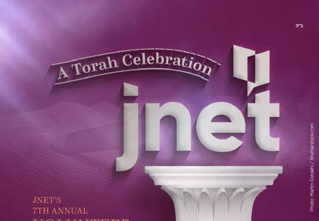 LIVE at 8pm: JNet Torah Celebration