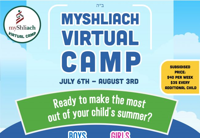 MyShliach Opens a Virtual Camp!
