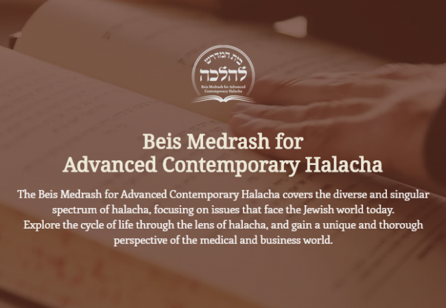 Contemporary Halacha for Post Semichah Learning