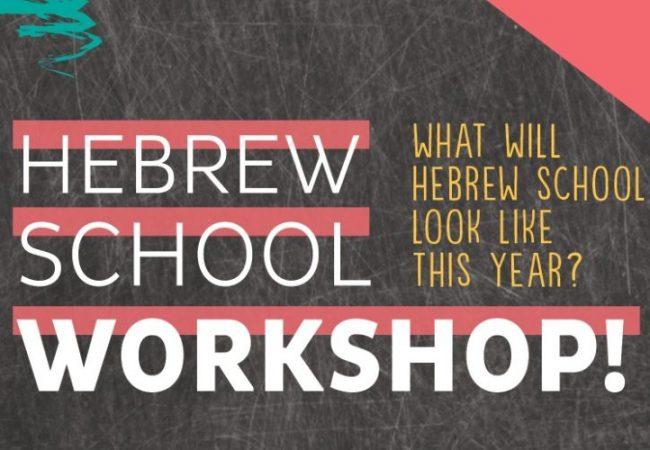 What will Hebrew Schools Look Like?