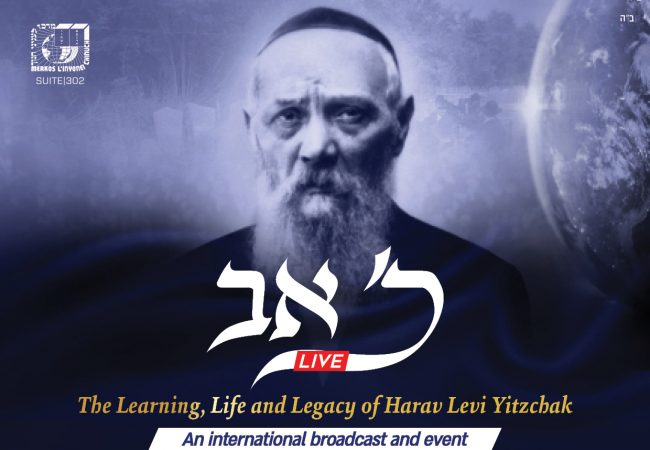 Tune in to The Life, Learning and Legacy of Harav Levi Yitzchak