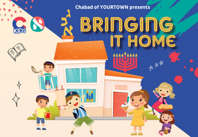 "CKids Hebrew School is ""Bringing it Home"""