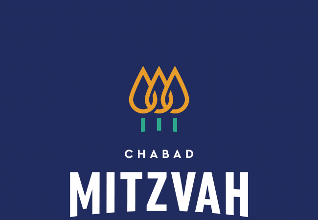 Mitzvah Society Launch New Website!