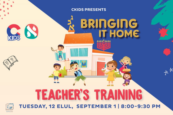 "CKids Teachers Summit – ""Bringing it Home"""