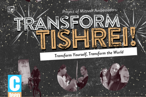 Transform Tishrei: Empowering Leadership in our Youth