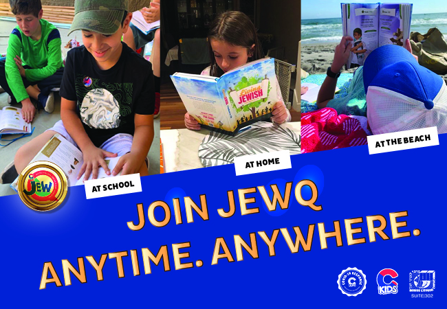 JewQ Powers Through Covid Era