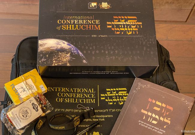 Bringing the Kinus to the Shluchim