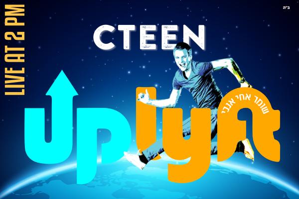 LIVE: CTeen Mega UpLyft Event
