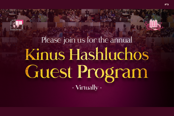 Virtual Kinus Guest Program