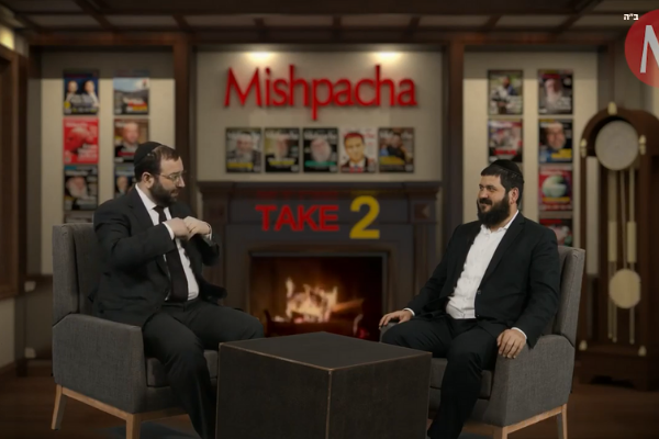 Exclusive: Mishpacha Magazine Interviews Rabbi Mendy Kotlarsky
