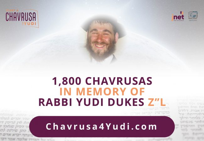 1,800 Chavrusas in honor of Yudi Dukes