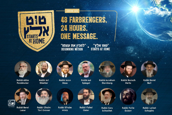 48 Speakers for 24 Hours on Moshiach!