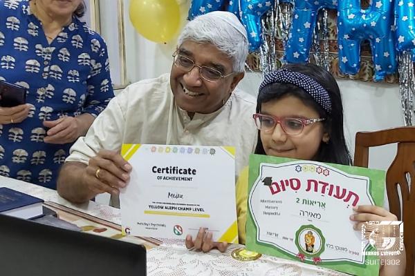 Hebrew Schools Worldwide hold Graduation Ceremonies