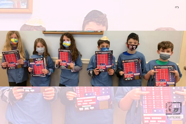 Kids Gear Up for International Torah Competition