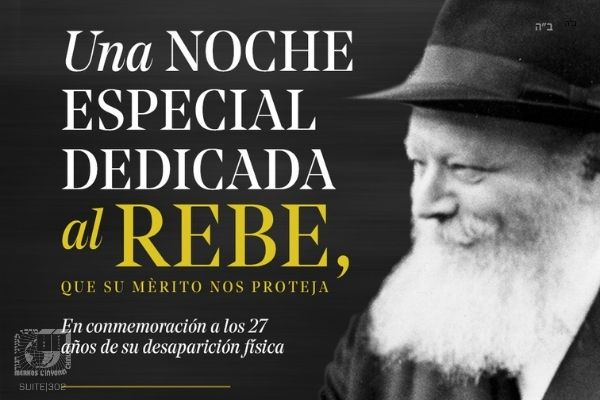 Gimmel Tammuz Inspiration Brought to Spanish Speaking Communities